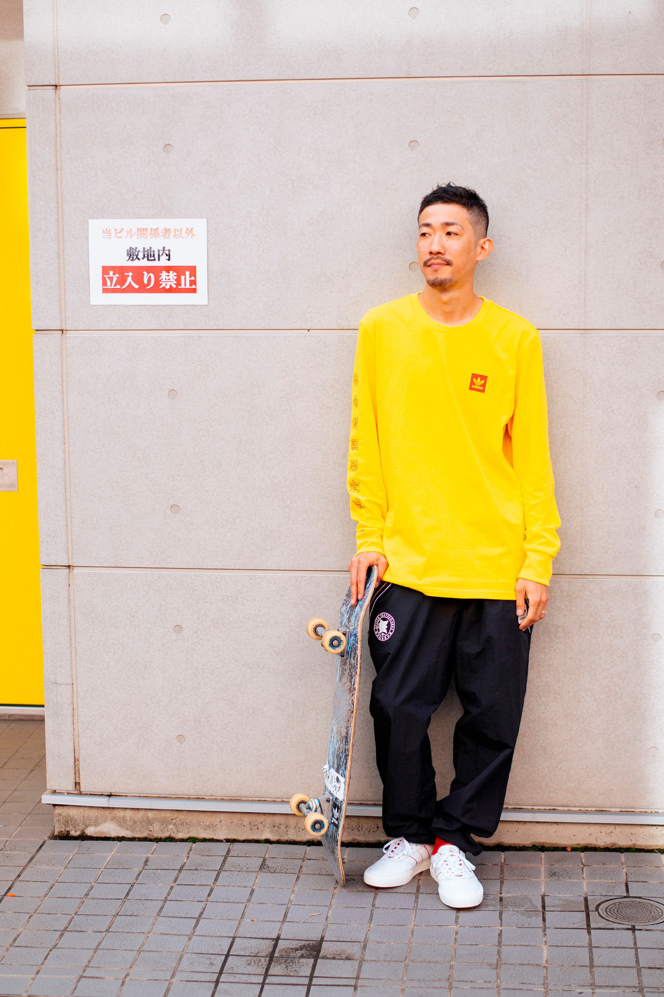 ADIDAS TEAMS UP WITH JAPAN'S EVISEN BRAND