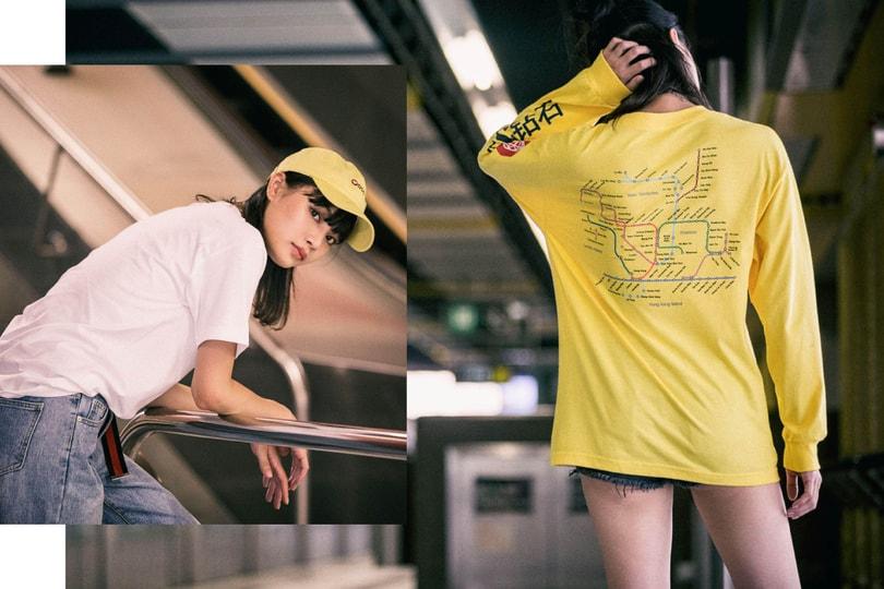 HBX夏日限定 - Diamond Supply Co. 香港鐵路主題系列上架