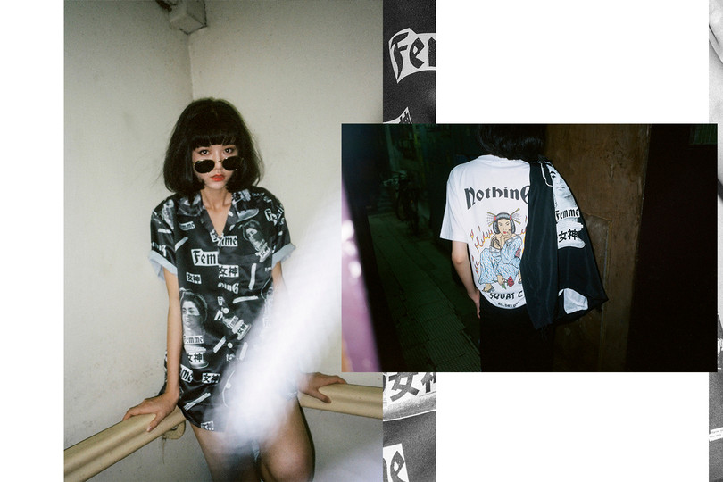 Nothing 2017 Summer Capsule Collection