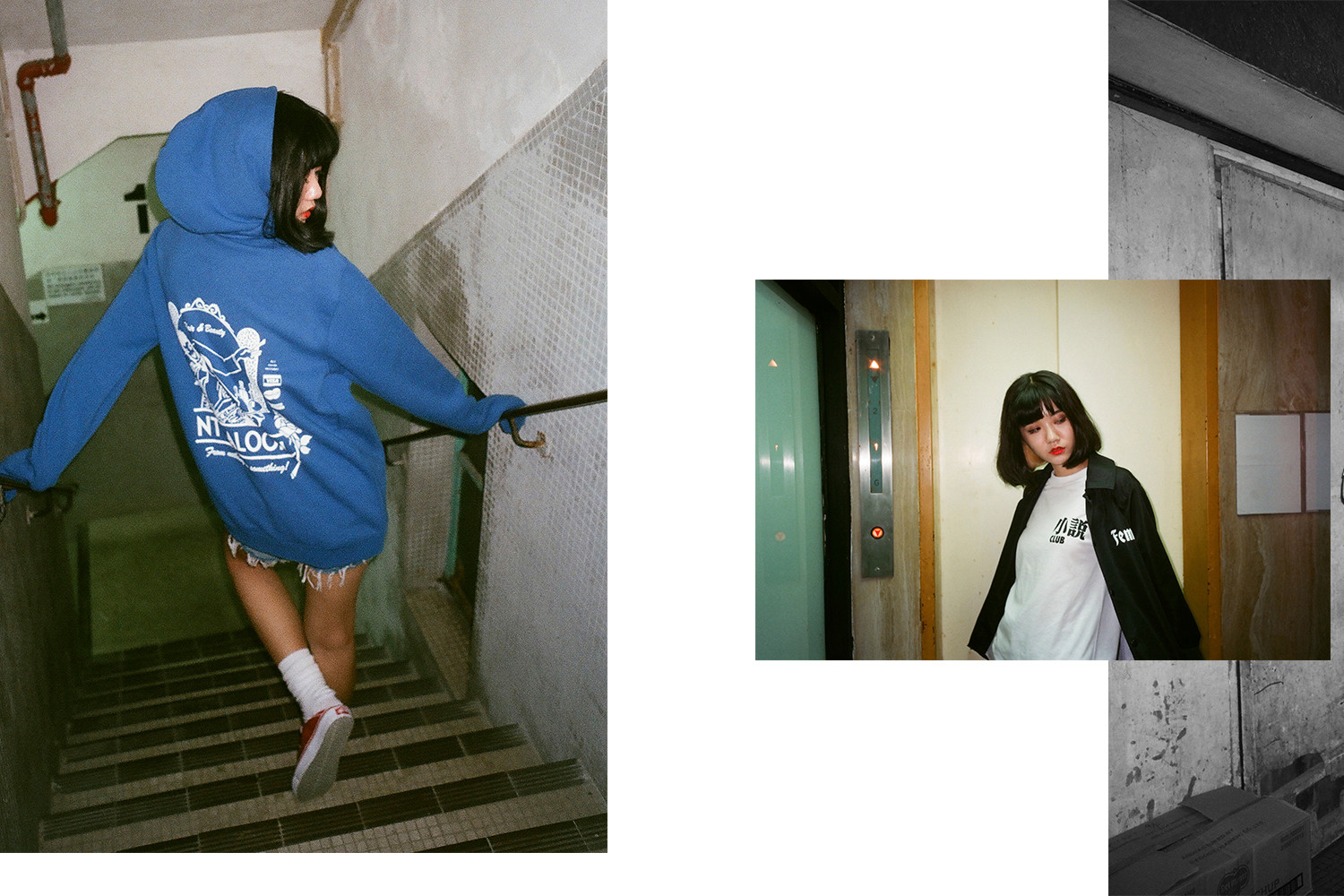 Nothing 2017 Spring/Summer Capsule Collection