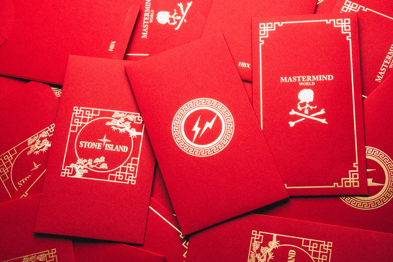 Exclusive: Red Envelope Designs featuring mastermind WORLD, Stone Island and Fragment Design
