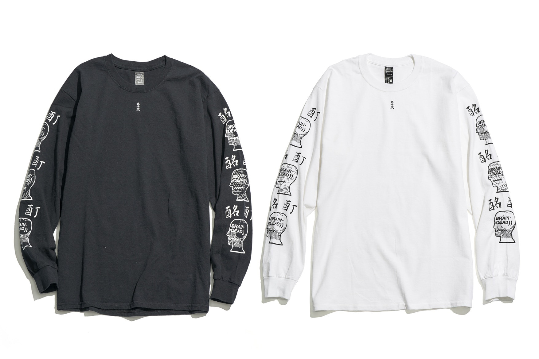 Brain Dead x Sasquatchfabrix. Capsule Collection