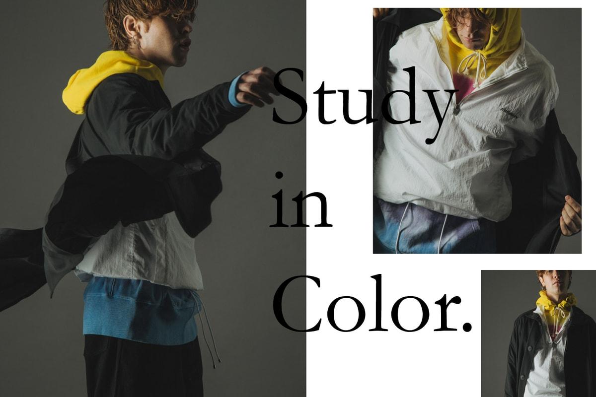 HBX 呈献春夏造型特集「A Study in Color」
