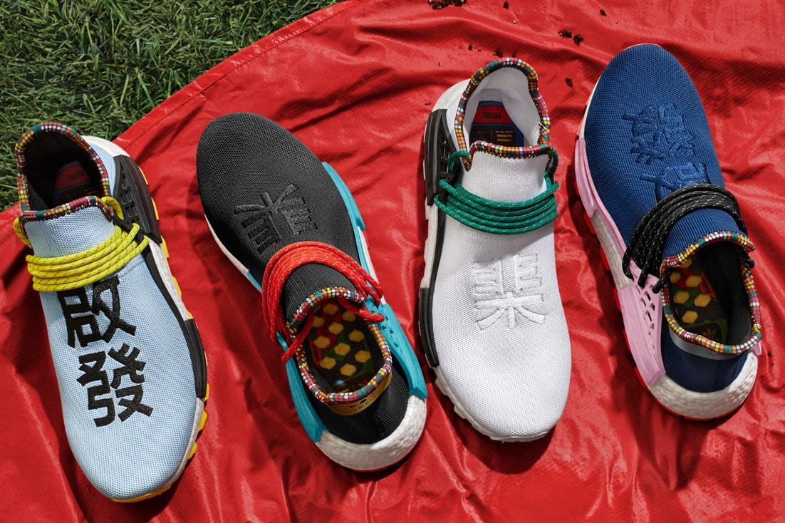 6635087cce507 Coming Soon  adidas Originals by Pharrell Williams SOLARHU Capsule ...
