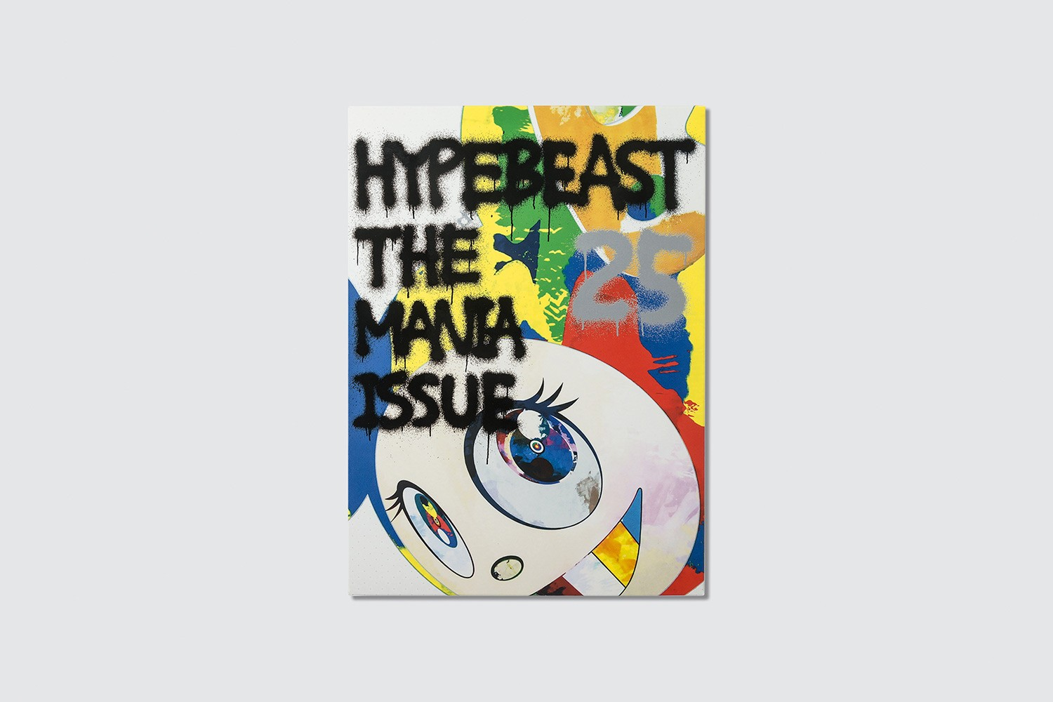 HYPEBEAST Magazine Issue 25: The Mania Issue