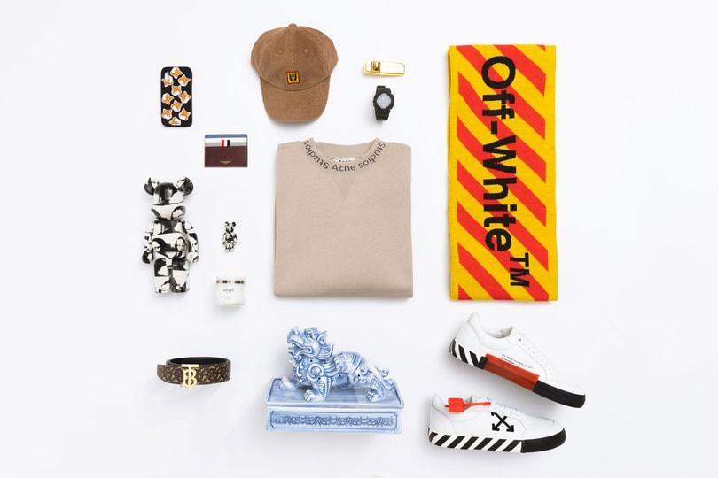 HBX Essentials: Gift Ideas