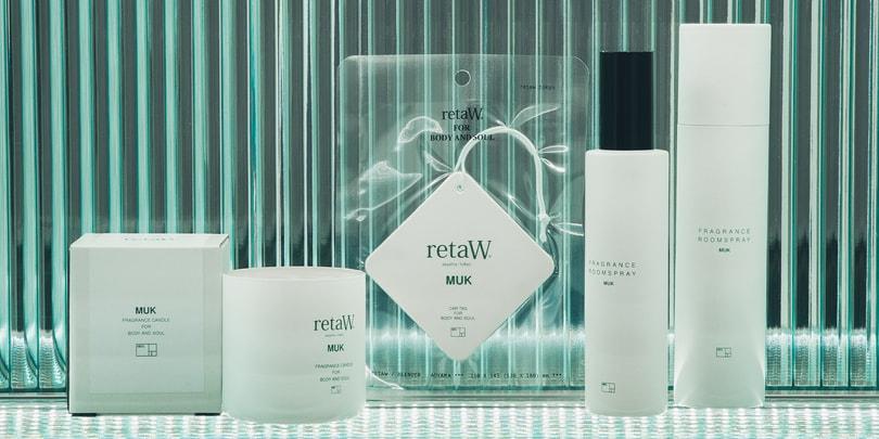 「品牌介紹」:HBX x retaW,用香味重新定義你的個人生活品質