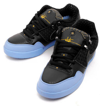 competitive price 4dcef 700d0 This is the second Tinker Hatfield P-Rod coming from Nike SB, the first  being the Fuji P-Rod. Now, thanks for Kix Files, we get a detail look at  the sneaker ...