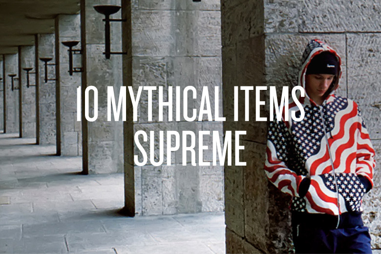 supreme-mythical-items-0