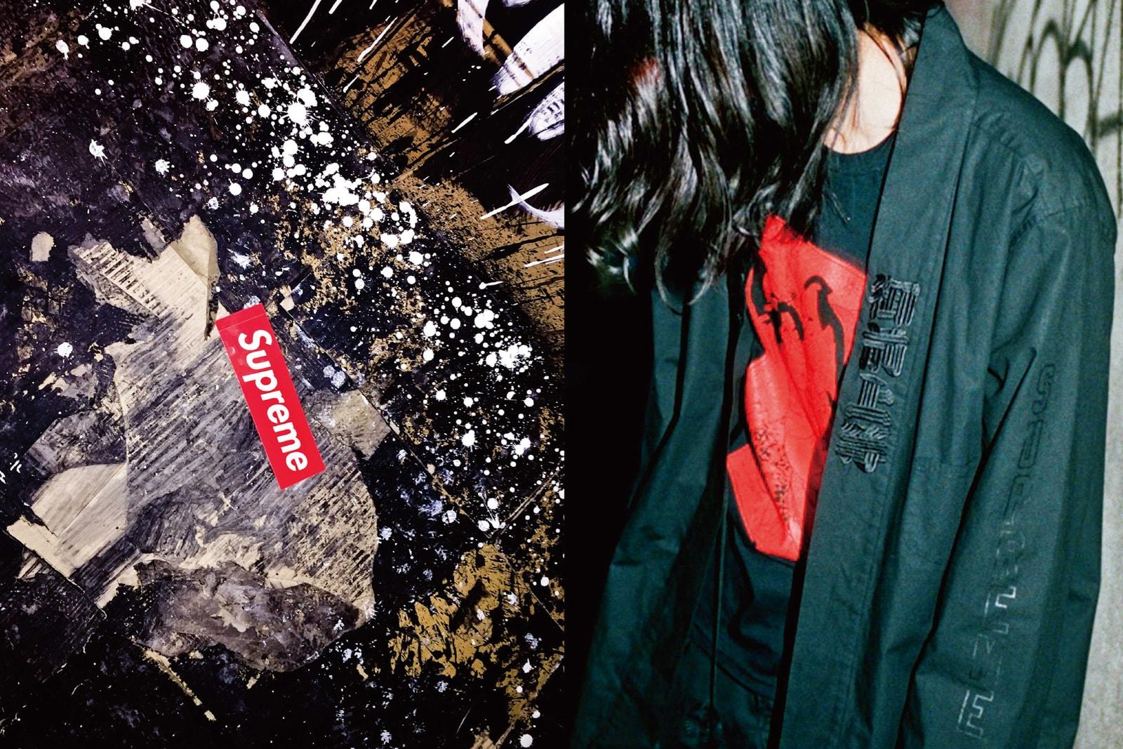 supreme-x-sasquatchfabrix-2016-spring-summer-collection-0