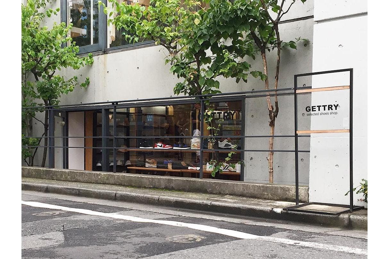 Tokyo Sneaker Store Guide 2016