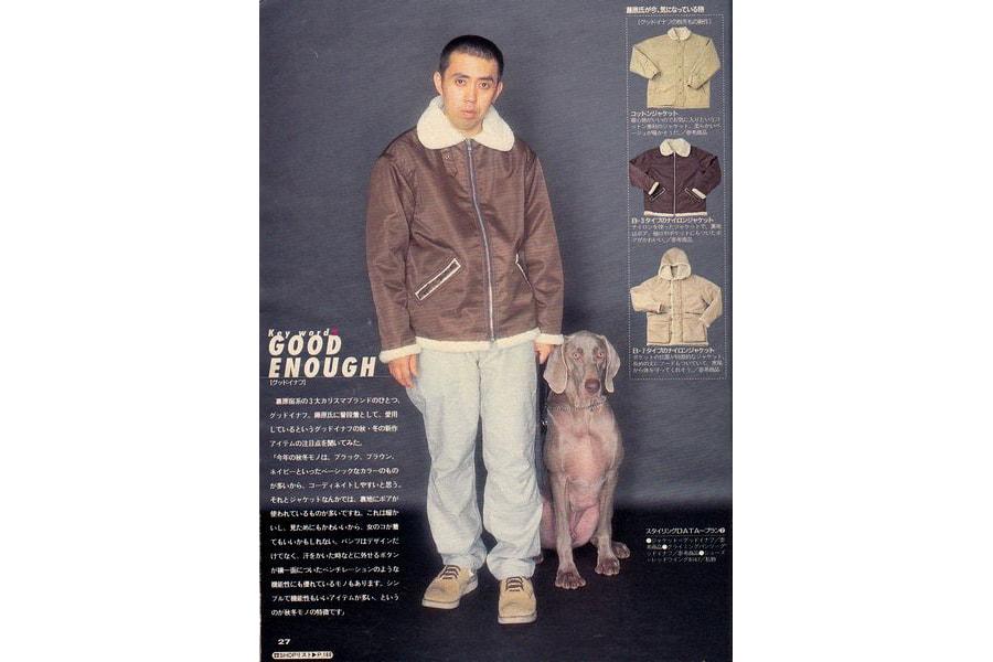 Hiroshi Fujiwara GOODENOUGH History