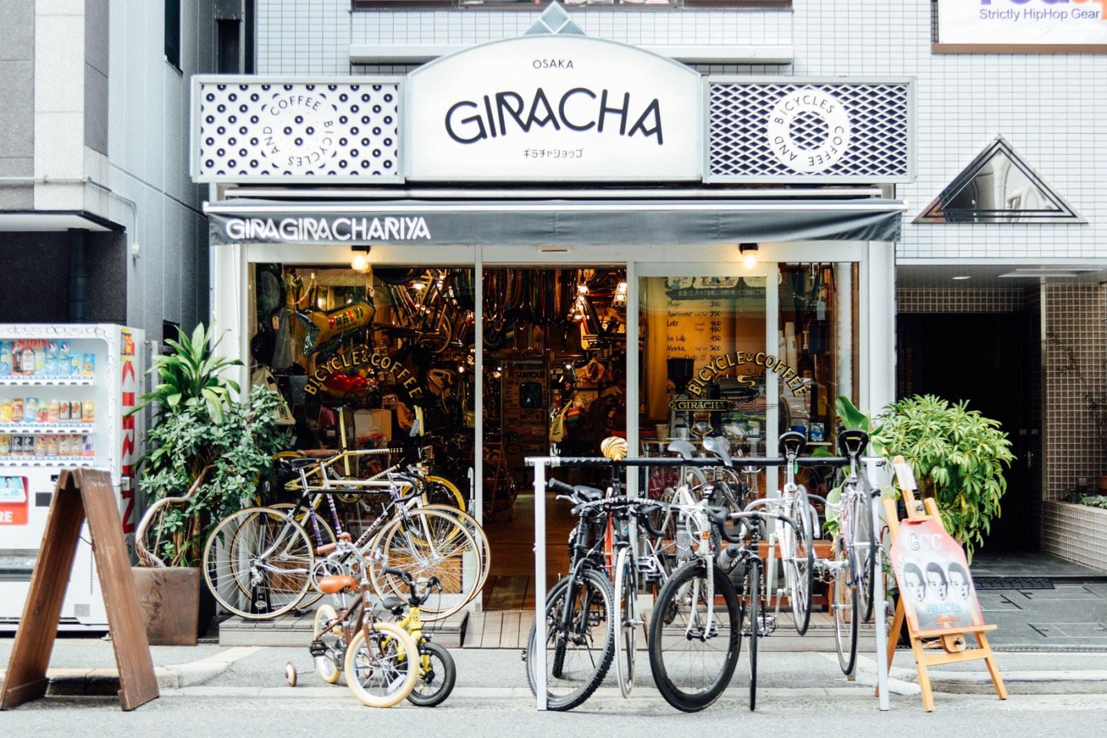 Osaka City Guide 2016 HYPEBEAST