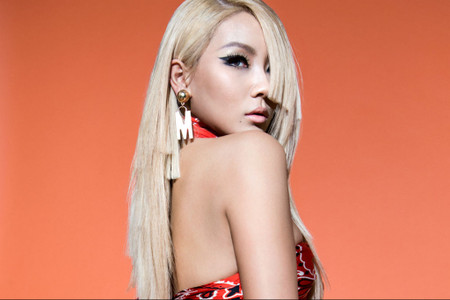 "Chaelin ""CL"" Lee"