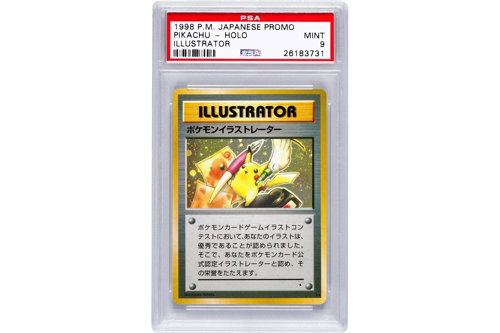 Pokemon Pikachu Illustrator Card