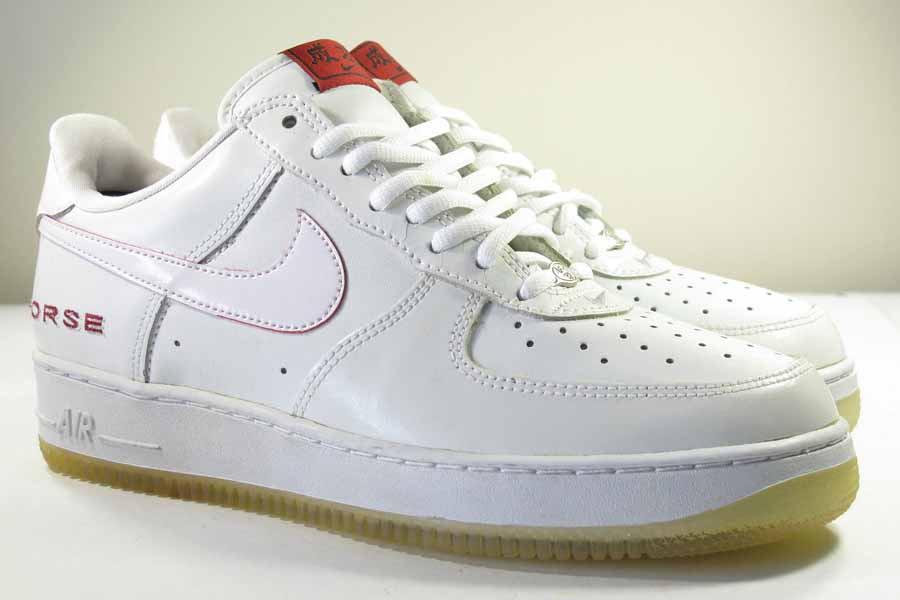 the latest 9f953 54857 adidas Nike New Balance Chinese New Year Lunar New Year