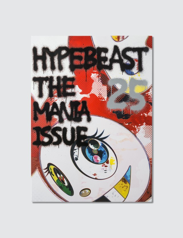 Hypebeast Magazine Hypebeast Magazine Issue 25: The Mania Issue