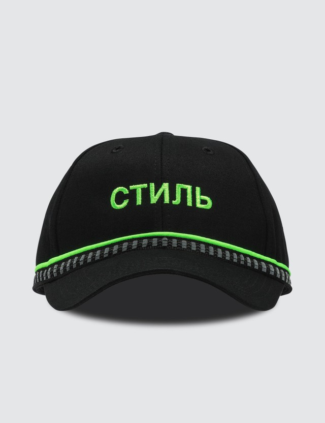 Heron Preston CTNMb Logo Baseball Cap =e59 Men