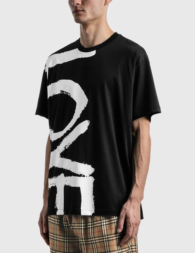 Burberry Love Print Cotton Oversized T-shirt Black Men