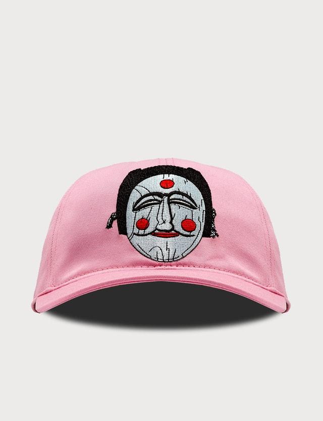 Kirin Corean Mask Baseball Cap