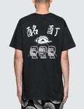 Brain Dead Brain Dead X Sasquatchfabrix. H/S Print T-Shirt Picture
