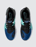 Nike Huarache E.D.G.E. TXT HA