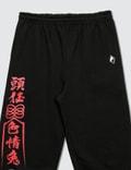 #FR2 Sweat Pants