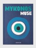 Assouline Mykonos Muse Picutre