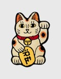 RAW EMOTIONS Small Lucky Cat Mat – Yellow Picture