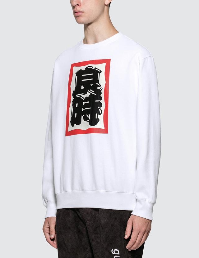 Have A Good Time Edo Frame Crewneck Sweatshirt