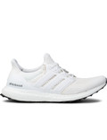 """Adidas Ultra Boost """"Triple White"""" Picture"""