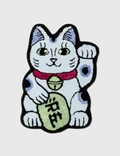 RAW EMOTIONS Small Lucky Cat Rug– Blue 사진