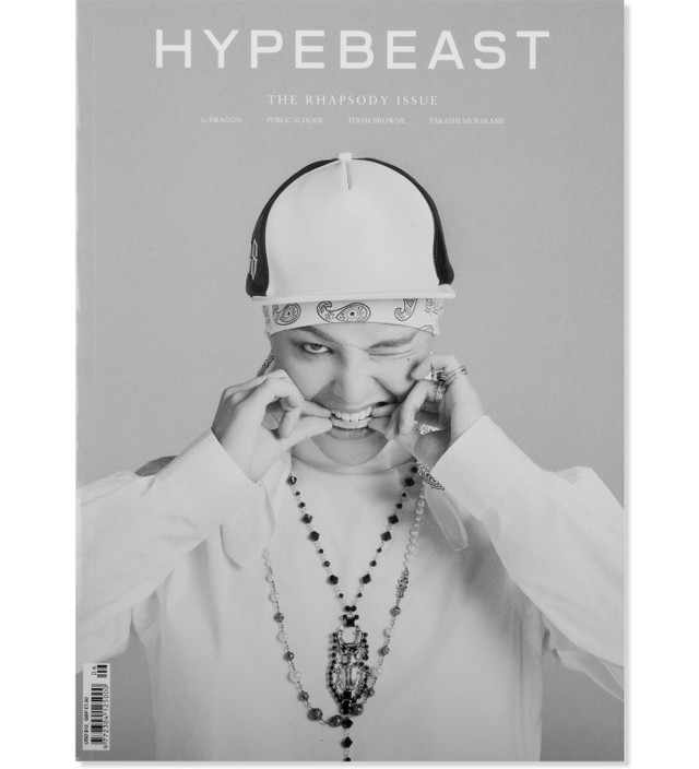 Hypebeast Magazine Issue 6: The Rhapsody Issue