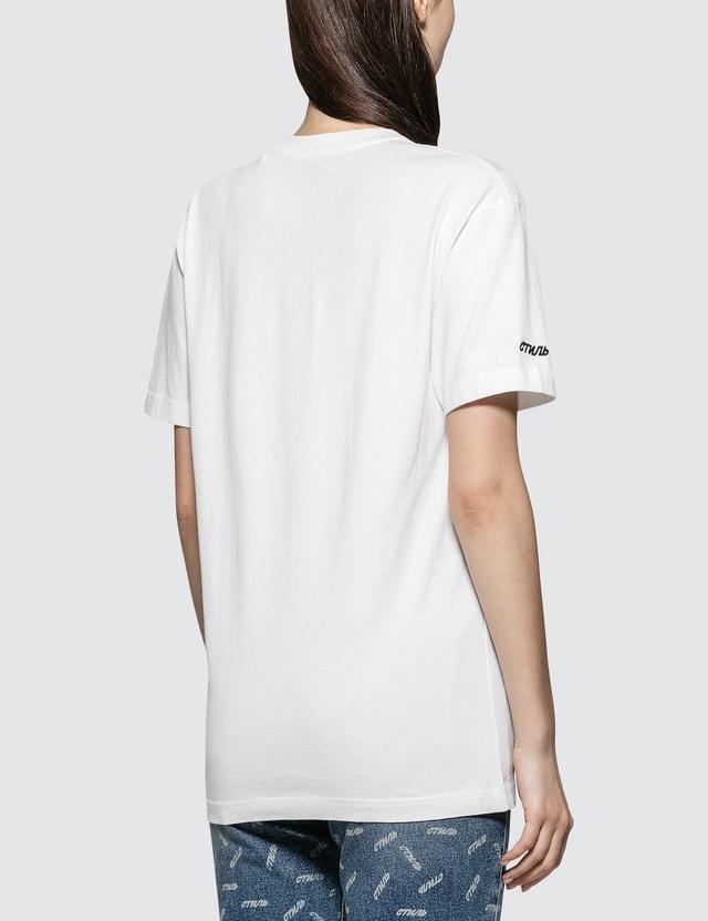 Heron Preston Prntd Aironi Fit Short Sleeve T-shirt