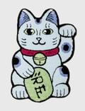 RAW EMOTIONS Medium Lucky Cat Rug – Blue 사진