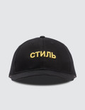 Heron Preston Ctnmb Twill Cap Picture