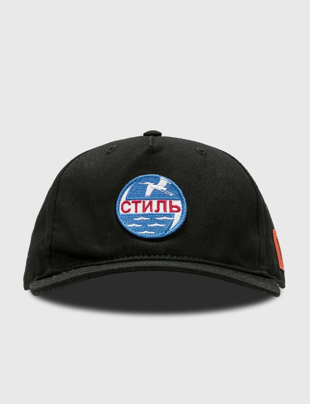 Heron Preston CTNMB Circle Cap