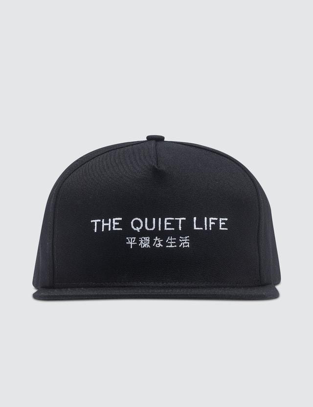 2d152b8839cfb The Quiet Life - Japan Snapback Cap
