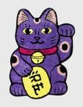 RAW EMOTIONS Medium Lucky Cat Mat – Purpleの写真