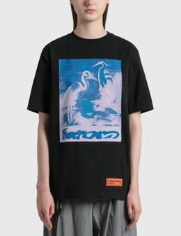 Heron Preston Herons Captcha Print T-Shirt