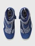 Nike Pigalle X Nikelab Air Shakr Ndestrukt Blue Archives