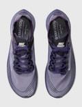 Nike Gyakusou X Nike Zoom Fly Purple Archives