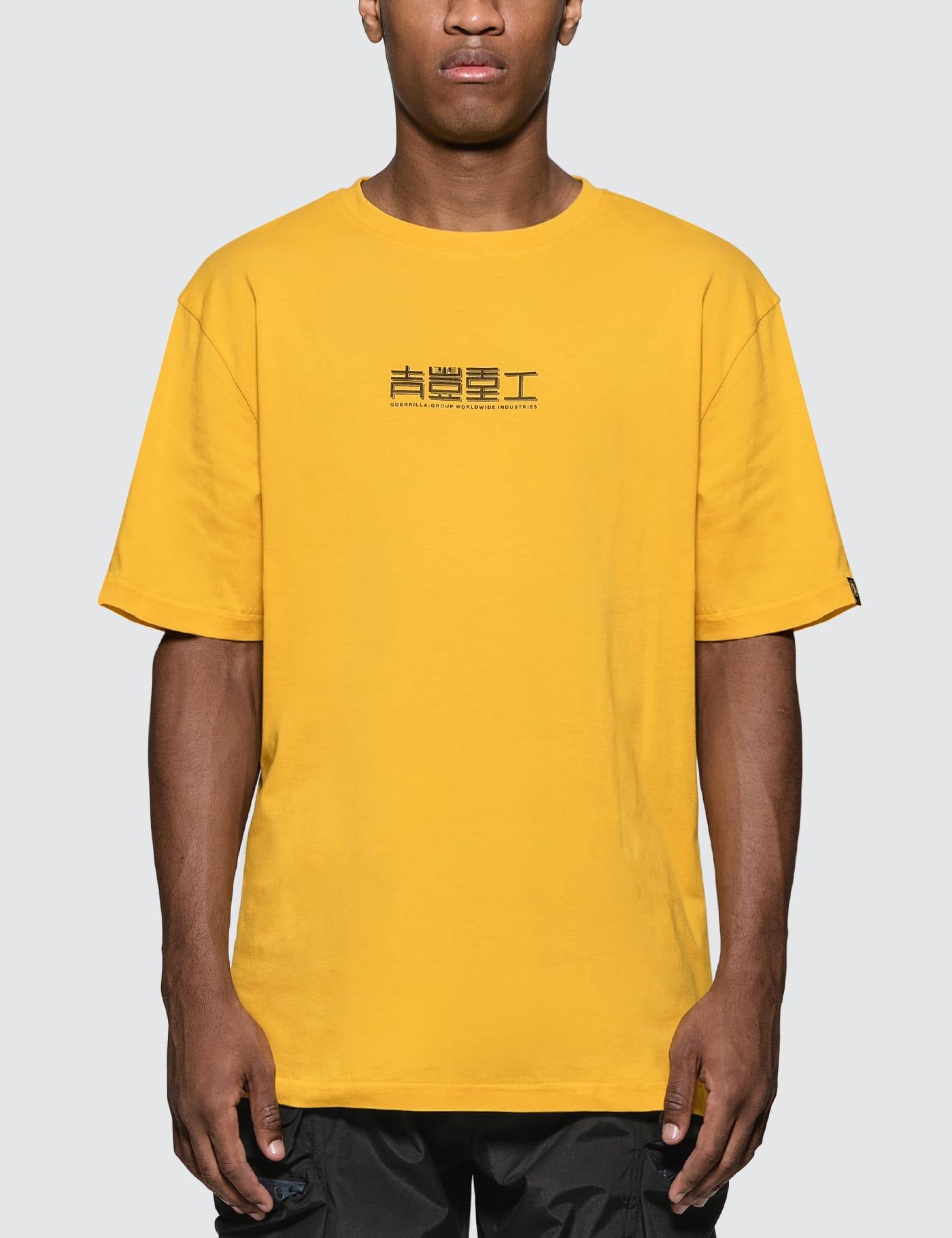 GUERRILLA-GROUP | Guerrilla-Group Mustard Yellow Logo S/S T-Shirt | Goxip