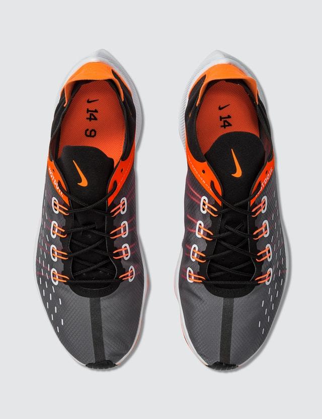 Nike Nike Future Fast Racer SE