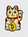 RAW EMOTIONS Small Lucky Cat Mascot Rug Picture