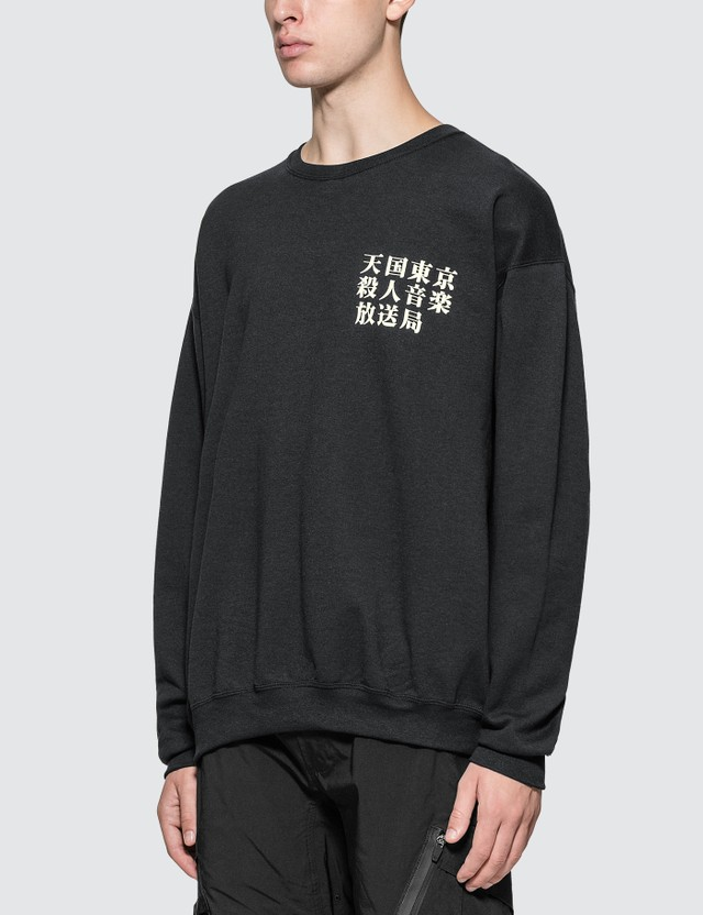 Wacko Maria Crew Neck Sweatshirt (Type-5)