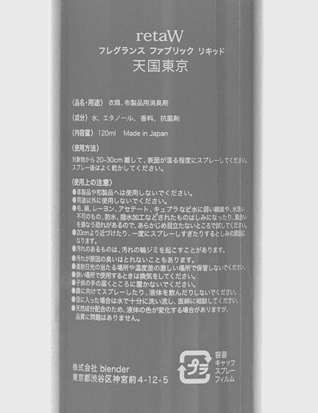 Wacko Maria Wacko Maria x Retaw Fragrance Fabric Spray