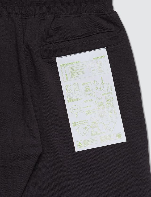 GCDS Instruction Pants