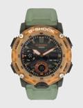 G-Shock GA-2000HC-3A Picture