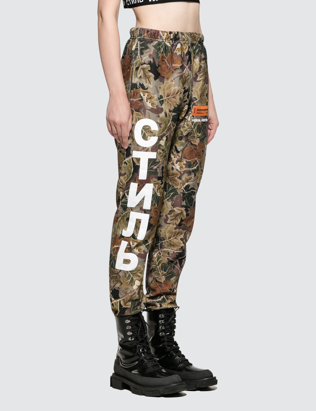 Heron Preston CTNMB Camo Slimfit Sweatpants
